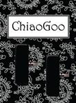 ChiaoGoo - Стопперы для лесок